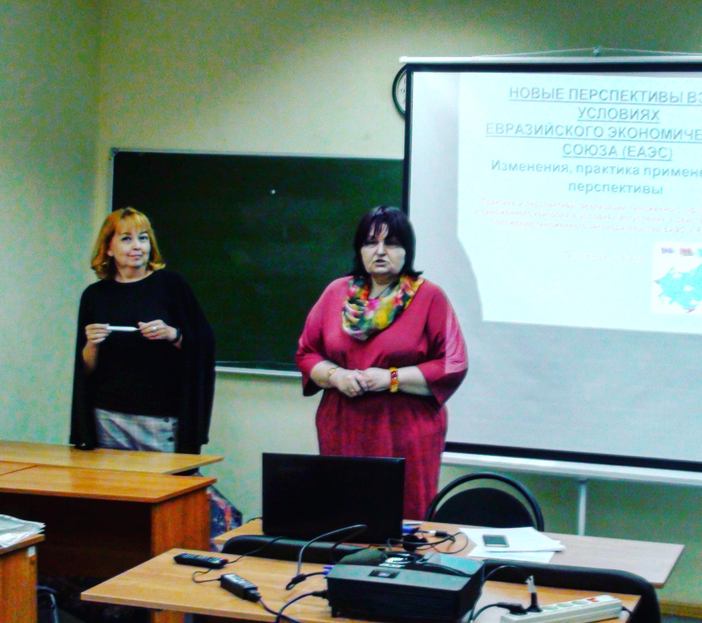 seminar september 2018